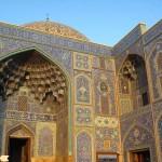 Veee İsfahan! #007