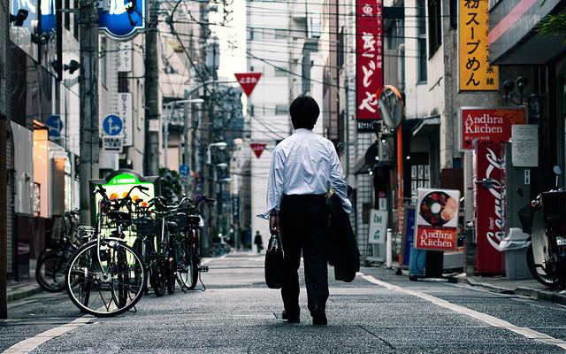 Japonya'da Yaşam